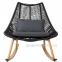 Садовое кресло-качалка Хельсинки 0