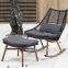 Садовое кресло-качалка Хельсинки 1