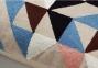 Подушка декоративная квадратная Renaud с вышивкой 45x45 см, многоцветная 1