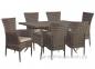 Садовый стол Paloma из техноротанга (коричнево-серый), 150 см 3