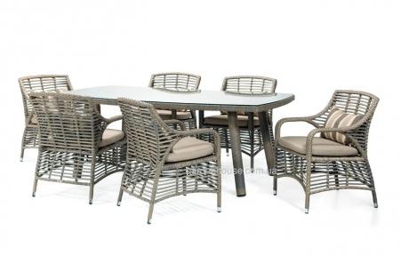 Столовый комплект садовой мебели Whitaker из искусственного ротанга с подушками