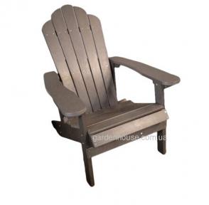 Садовое кресло Adirondack (серый, коричневый, голубой)